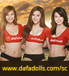 Dafabet Sportsbook