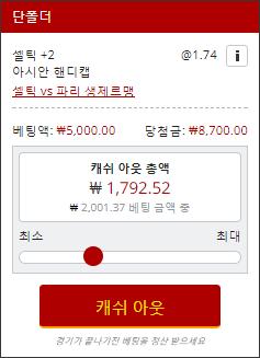 Cashout image kr